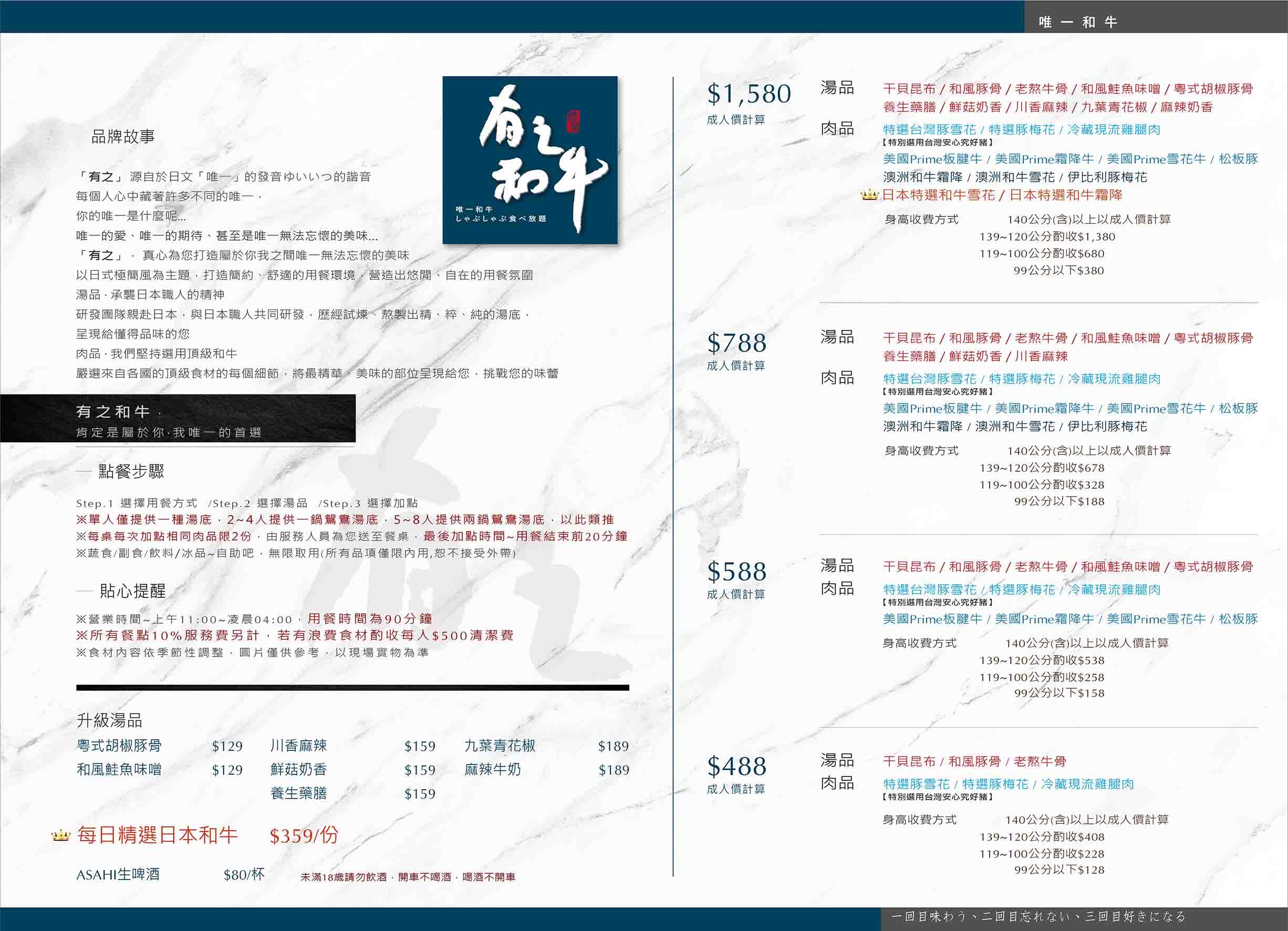 201012立架海報~改版