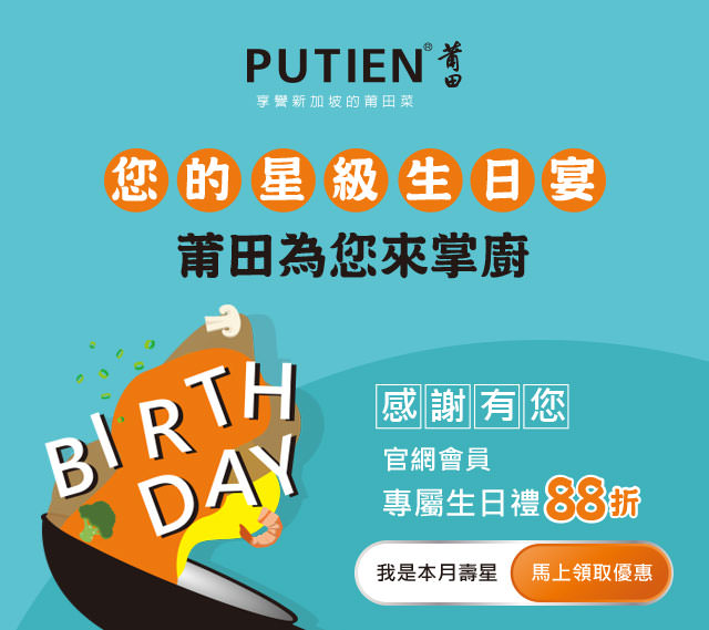 1902_birthday_01
