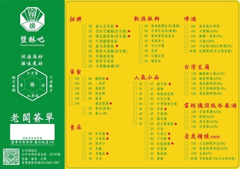 3AB11FA0-FA42-4471-A0DF-BD6C9ED6F628