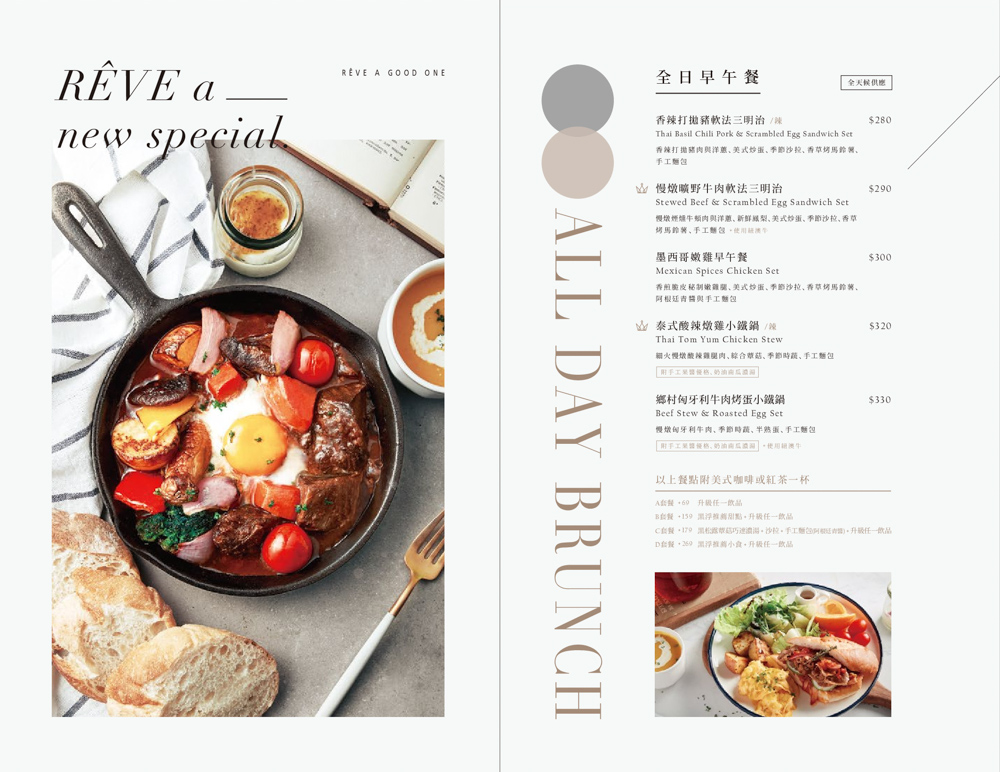 middle-menu_002