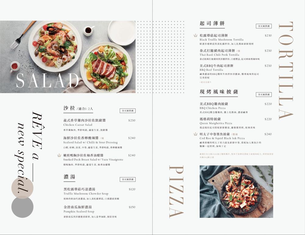 middle-menu_003