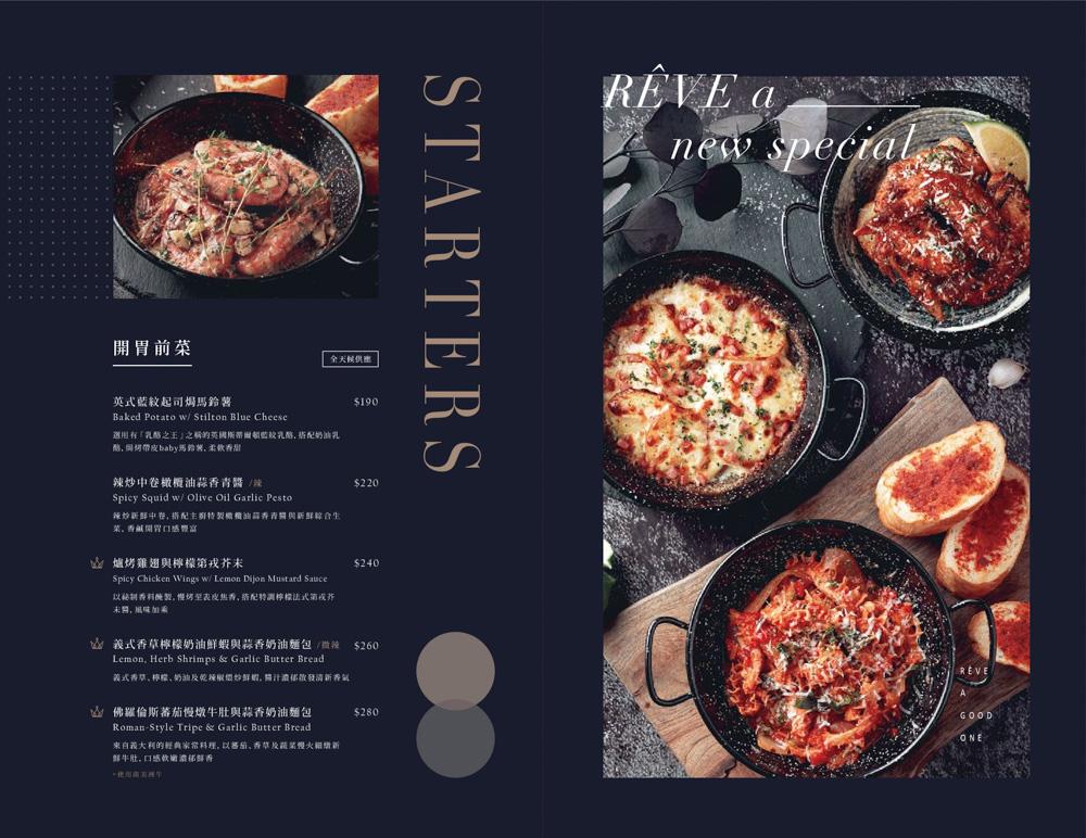 middle-menu_004