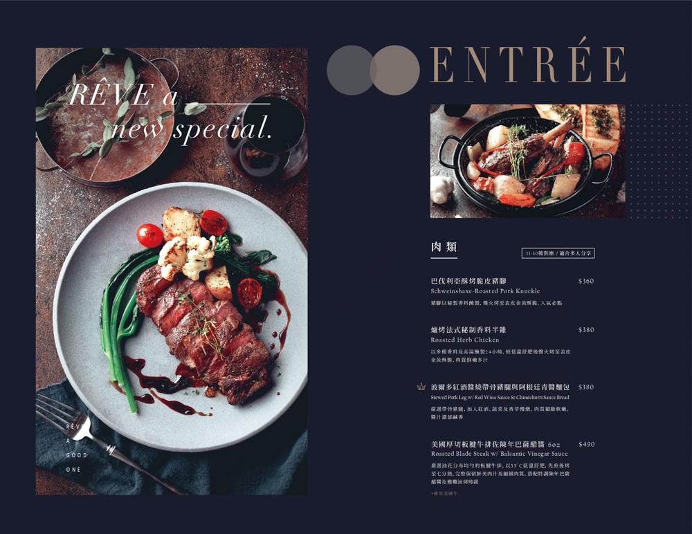 middle-menu_005