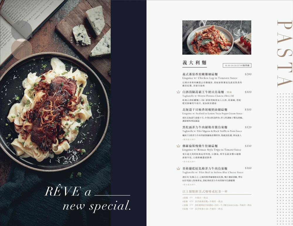 middle-menu_006