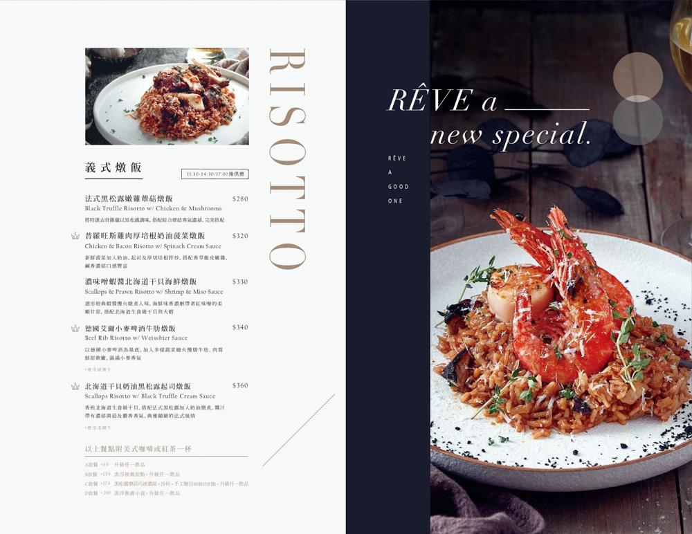 middle-menu_007