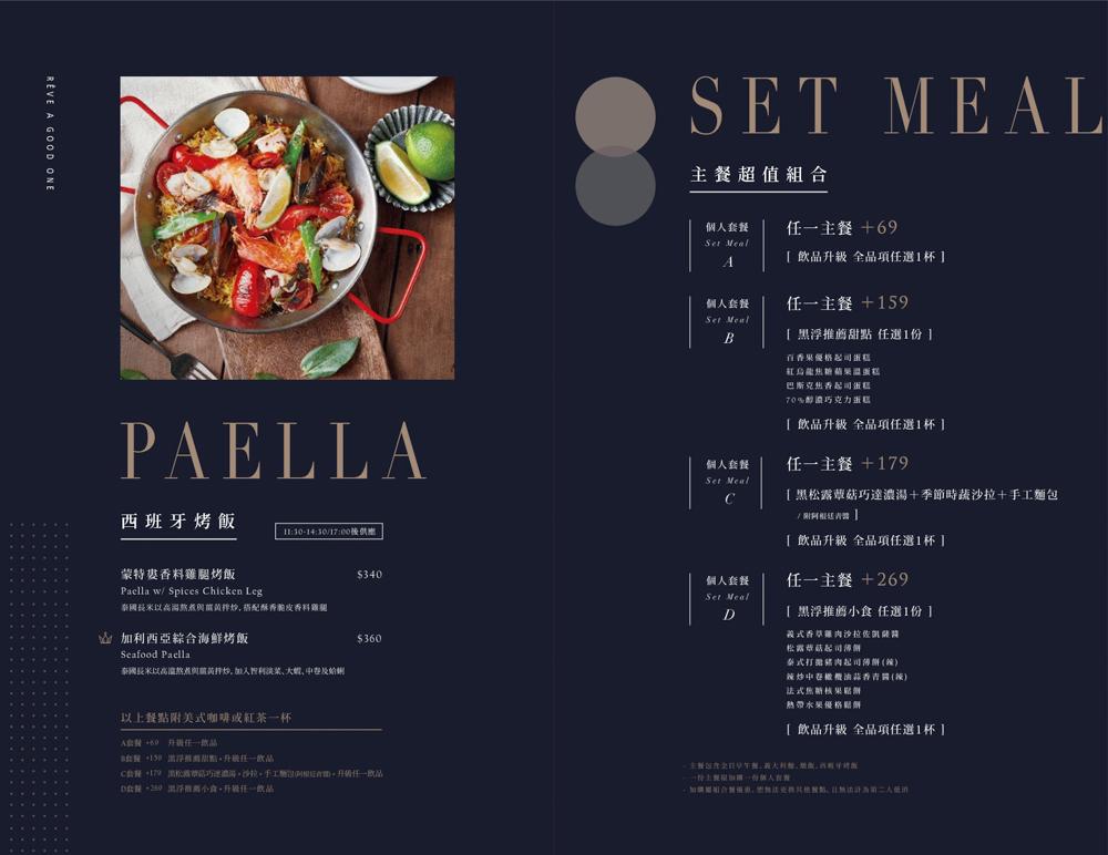 middle-menu_008