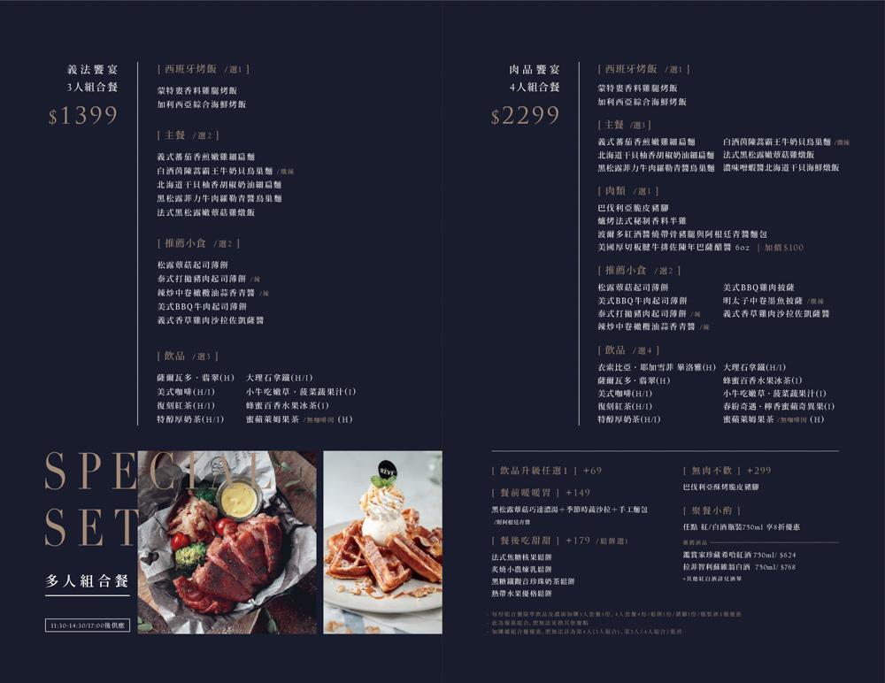 middle-menu_009