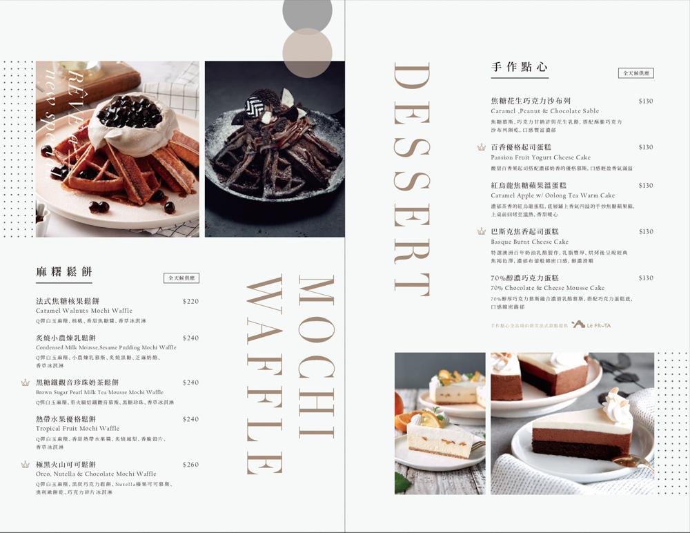 middle-menu_010