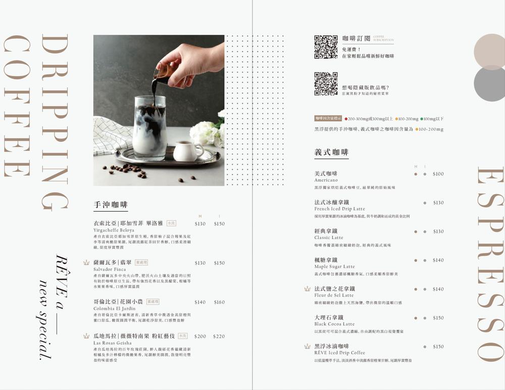 middle-menu_011