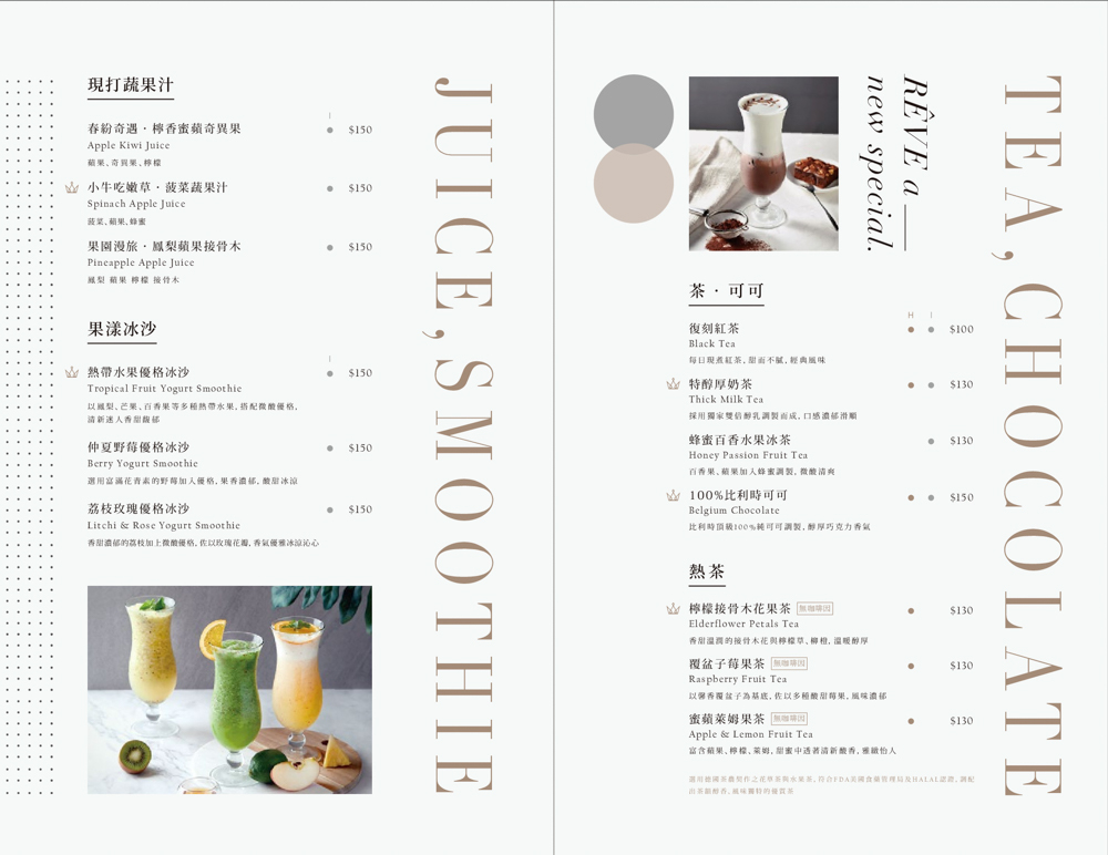 middle-menu_012